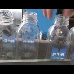 Máquina automática de etiquetado de botellas cuadradas de plástico de doble cara