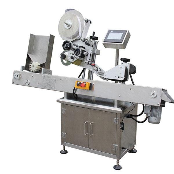 Máquina etiquetadora automática de envoltura horizontal