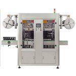 Máquina aplicadora automática de etiquetas de manga retráctil de PVC de doble carril