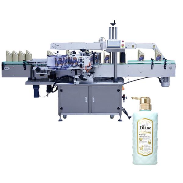 Máquina de etiquetado de botellas ovaladas